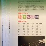 uki_tadasuke_18_next-zone