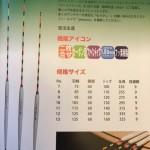 uki_tadasuke_19_nextfield