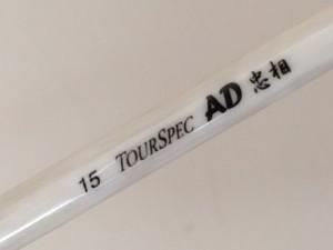 uki_tadasuke_12_tourspec-ad