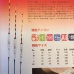 uki_tadasuke_20_ts-bullet