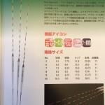 uki_tadasuke_28_nekusuto-apurochi-G