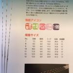uki_tadasuke_31_S-position-middle