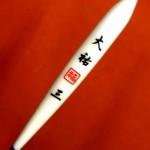 uki_daisuke_skill glass