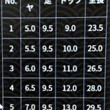 uki_yoshidasaku_tye three